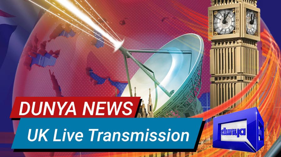 Dunya News Watch UK Live Streaming 24/7