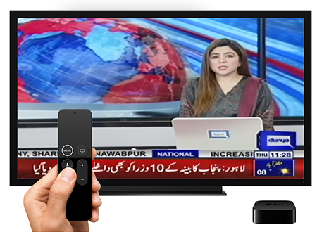 Dunya News Mobile Apps for iPhone, Android and Smart TV